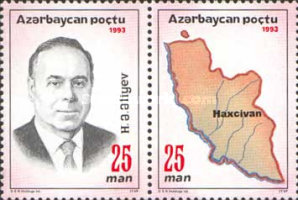 [The 70th Anniversary of the Birth of President Heydar Aliev, 1923-2003, type AX]