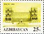 [Government Building, Baku, type AY]