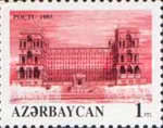 [Government Building, Baku, type AY3]