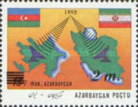 """[Issue of 1993 Overprinted """"IRAN-AZERBAYGAN"""" and Surcharged, type AZ1]"""