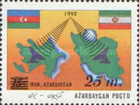 """[Issue of 1993 Overprinted """"IRAN-AZERBAYGAN"""" and Surcharged, type AZ3]"""