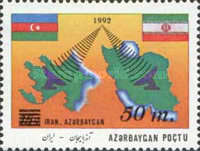 """[Issue of 1993 Overprinted """"IRAN-AZERBAYGAN"""" and Surcharged, type AZ4]"""