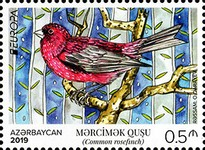 [EUROPA Stamps - National Birds, Typ AZY]