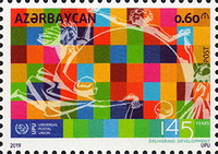 [The 145th Anniversary of the U.P.U. - Universal Postal Union, Typ BAL]