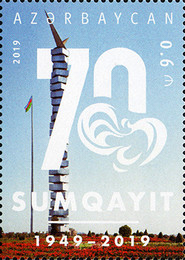 [The 70th Anniversary of the City of Sumqayit, Typ BAV]