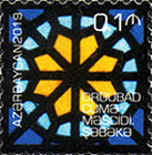 [Nakhichivan Architecture - Juma Mosque of Ordubad - Stained Glass, Typ BBL]
