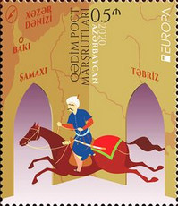 [EUROPA Stamps - Ancient Postal Routes, type BEF]
