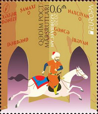 [EUROPA Stamps - Ancient Postal Routes, type BEG]