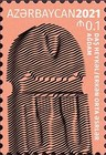[Definitives - Ancient Stone Monuments, type BFO]