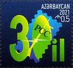 [The 30th Anniversary of Regional Communications Cooperation, type BFU]