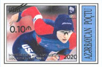 [Winter Olympic Games - Lilehammer, Norway - Medal Winners - Surcharged, type EA1]