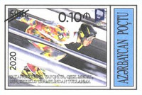 [Winter Olympic Games - Lilehammer, Norway - Medal Winners - Surcharged, type EB1]