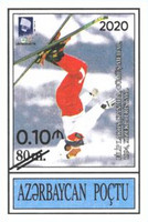 [Winter Olympic Games - Lilehammer, Norway - Medal Winners - Surcharged, type EC1]