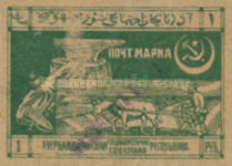[Previous Issued Stamps Overprinted in 10 Different Types, type N]