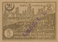[Previous Issued Stamps Overprinted in 10 Different Types, type N1]