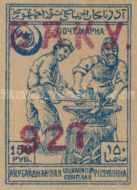 [Previous Issued Stamps Overprinted in 10 Different Types, type N2]