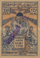 [Previous Issued Stamps Overprinted in 10 Different Types, type N3]