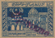 [Previous Issued Stamps Overprinted in 10 Different Types, type N4]