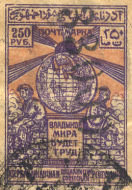 [Previous Issued Stamps Handstamp Surcharged, type O3]