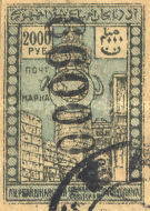 [Previous Issued Stamps Handstamp Surcharged, type O6]