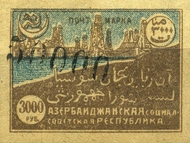 [Previous Issued Stamps Handstamp Surcharged, type P]