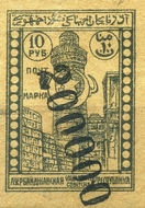 [Previous Issued Stamps Handstamp Surcharged, type P2]