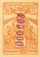 [Previous Issued Stamps Handstamp Surcharged, type P3]