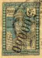 [Previous Issued Stamps Handstamp Surcharged, type P5]