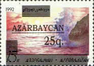 """[Caspian Sea - Unissued Stamp Overprinted """"AZARBAYCAN"""" and Surcharged, type X]"""