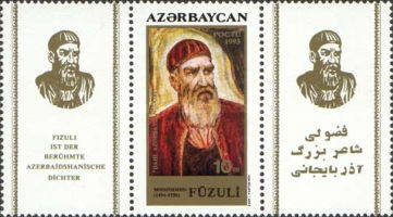 [The 500th Anniversary of the Birth of Mohammed ibn Suleiman Fuzuli, Poet, 1492-1556, type XBE]
