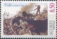 [The 400th Anniversary of The Battle of Salga, type BX]