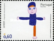 [EUROPA Stamps - Integration through the Eyes of Young People, type HZ]