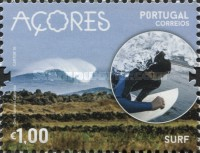 [Tourism - Certified Azores by Nature, type LW]