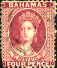 [Queen Victoria - Watermarked, type B7]