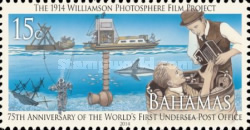 [The 75th Anniversary of the World's First Undersea Post Office, Typ BBM]