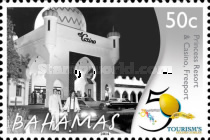 [The 50th Anniversary of the Ministry of Tourism, Typ BBR]