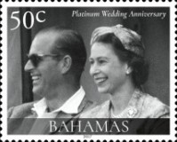 [The 70th Anniversary of the Wedding of Queen Elizabeth II and Prince Philip, Typ BDU]
