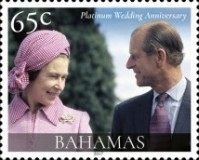 [The 70th Anniversary of the Wedding of Queen Elizabeth II and Prince Philip, Typ BDV]