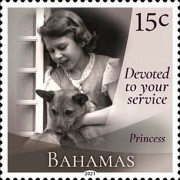[Devoted to Your Service - The 95th Anniversary of the Birth of Queen Elizabeth II, type BFS]