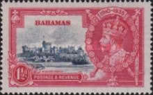 [The 25th Anniversary of the Accession of King George V, type R]