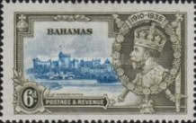 [The 25th Anniversary of the Accession of King George V, type R2]