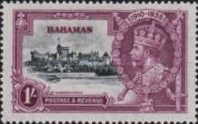 [The 25th Anniversary of the Accession of King George V, type R3]
