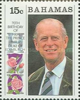 [The 65th Anniversary of the Birth of Queen Elizabeth II & the 70th Anniversary of the Birth of Prince Philip, Typ VZ]