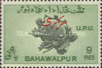 [U.P.U. Issue Overprinted