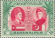 [The 1st Anniversary of Bahawalpurs Union with Pakistan, type J]