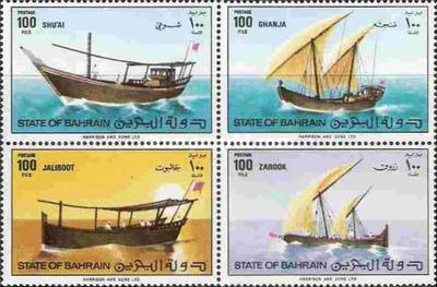 [Dhows, type ]