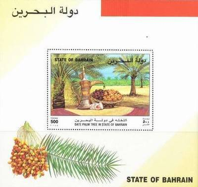 [The Date Palm, Typ ]