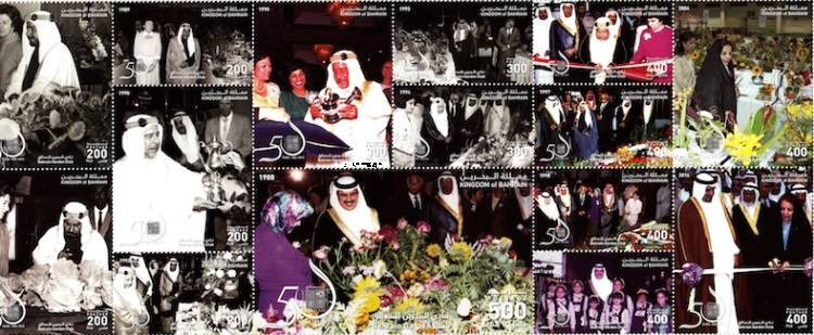 [The 50th Anniversary of Bahrain Garden Club, Typ ]
