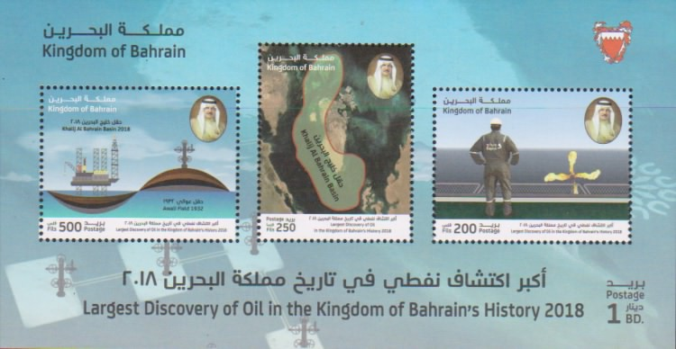 [Largest Discovery of Oil in Bahrain - The Khalij Al-Bahrain Basin, Typ ]