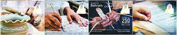 [National Day - Traditional Crafts, type ]